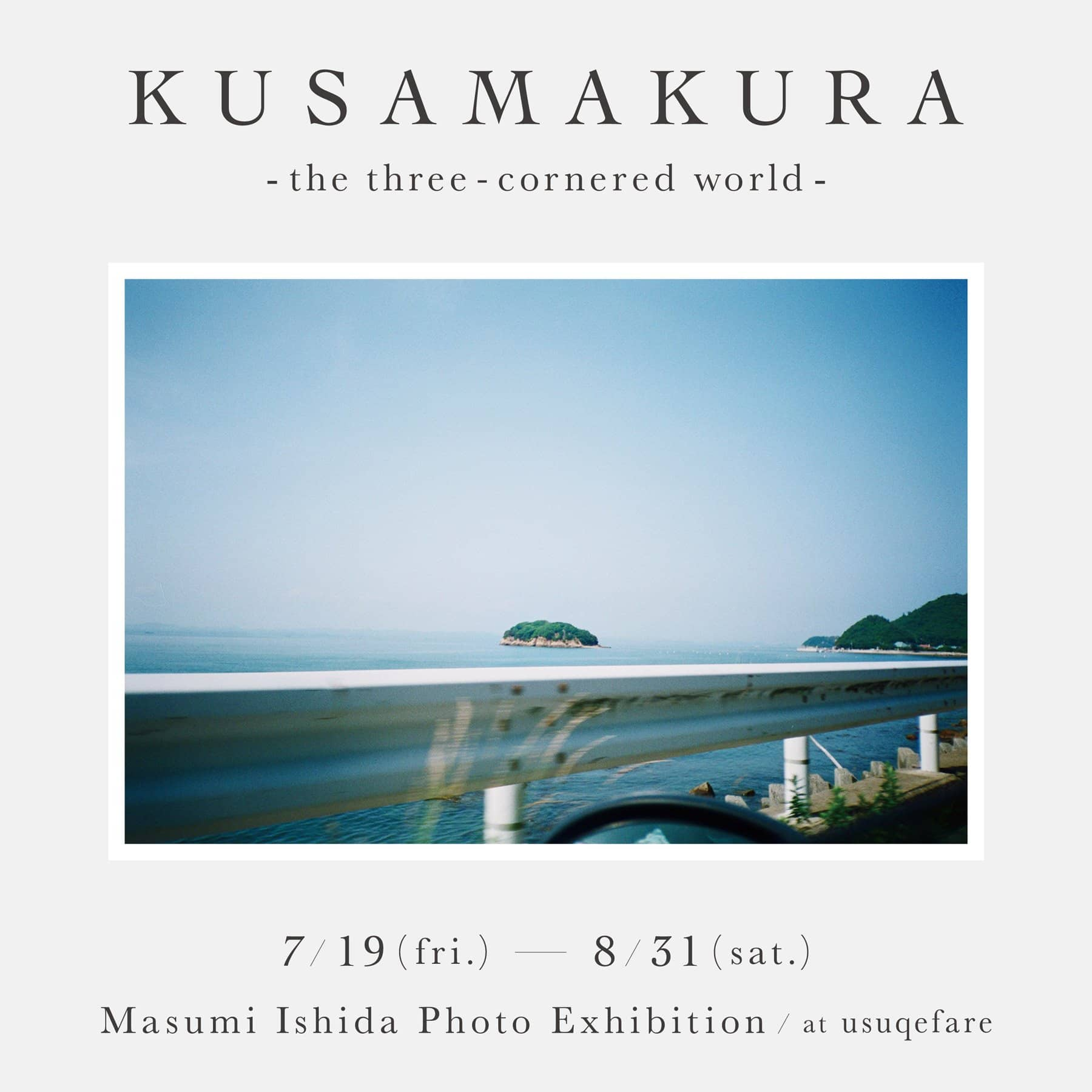 KUSAMAKURA the three-cornerd world